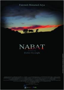 Nabat_AFF_Final.indd